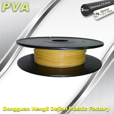 চীন 1.75 / 3.0 mm PVA Dissolvable 3D Filament Materials For 3D Printer Water Soluble Filament সরবরাহকারী