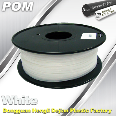 High Strength POM Filament Recycled 3D Printer Filament Consumables  1.75mm / 3mm